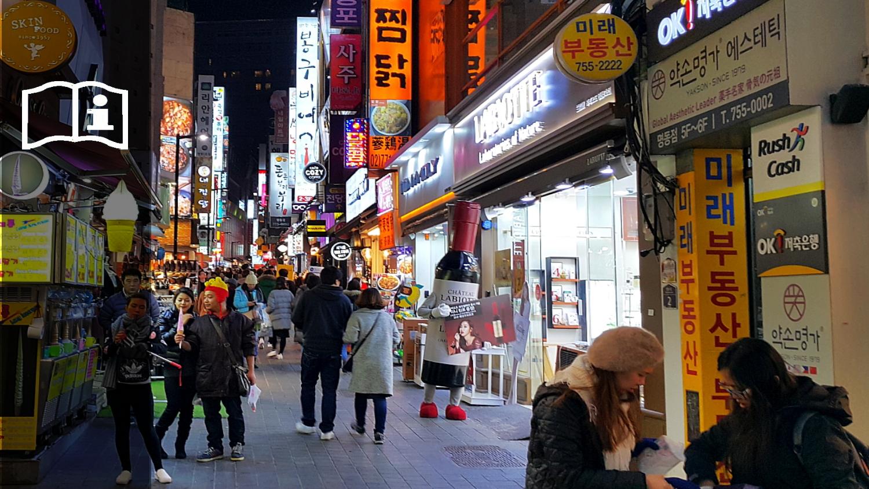 KOREA POŁUDNIOWA: PIERWSZE KROKI W SEULU