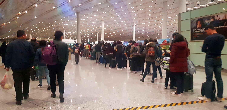 TRANSFER W PEKINIE - kolejka po wizę